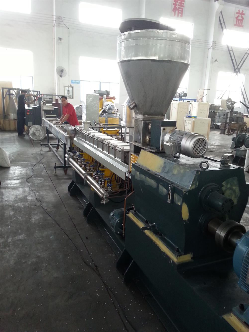 Water Cooling Strands Pelletizing Line-1.jpg